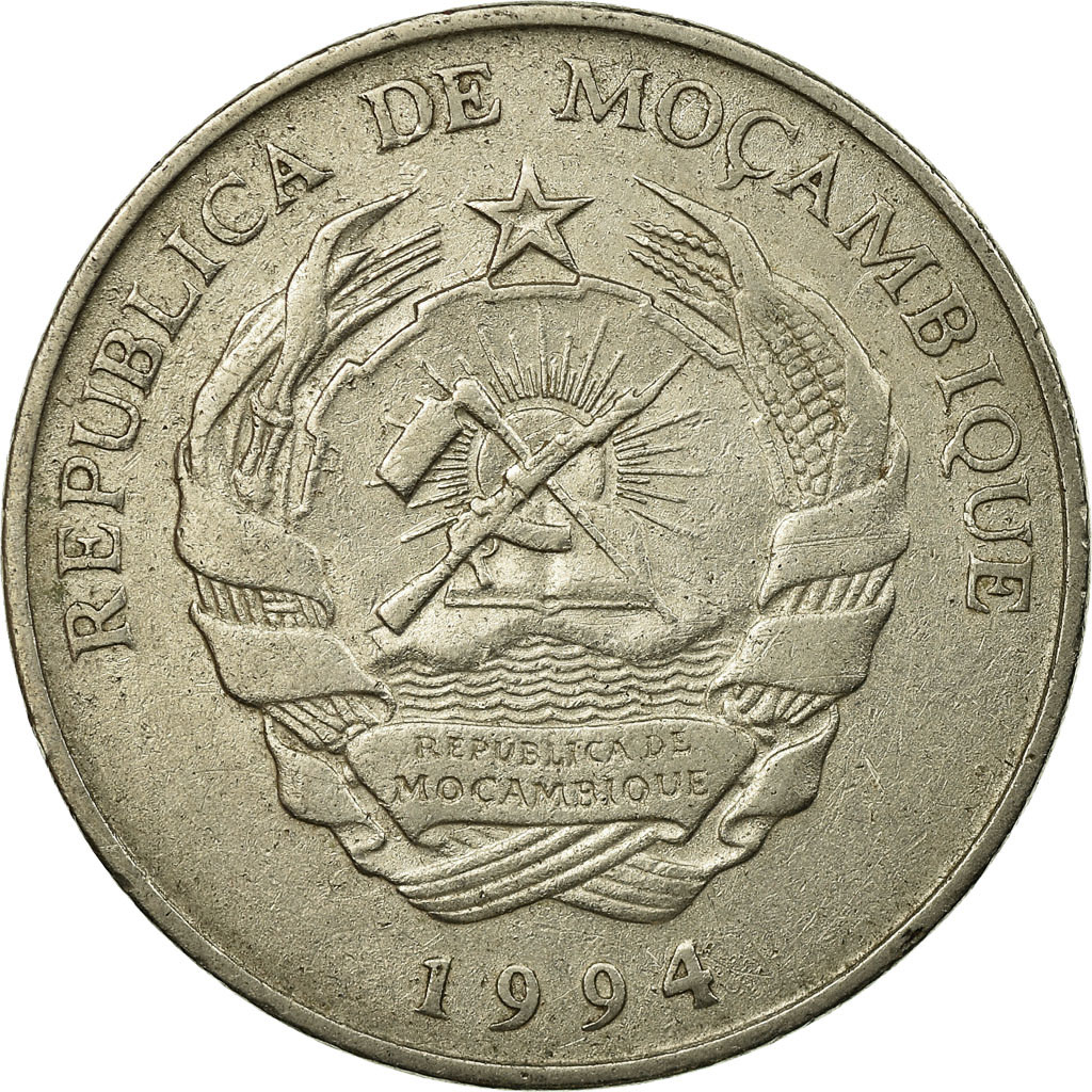 1000 meticais 1994 coin worth