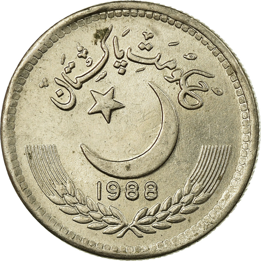 copper coin of pakistan