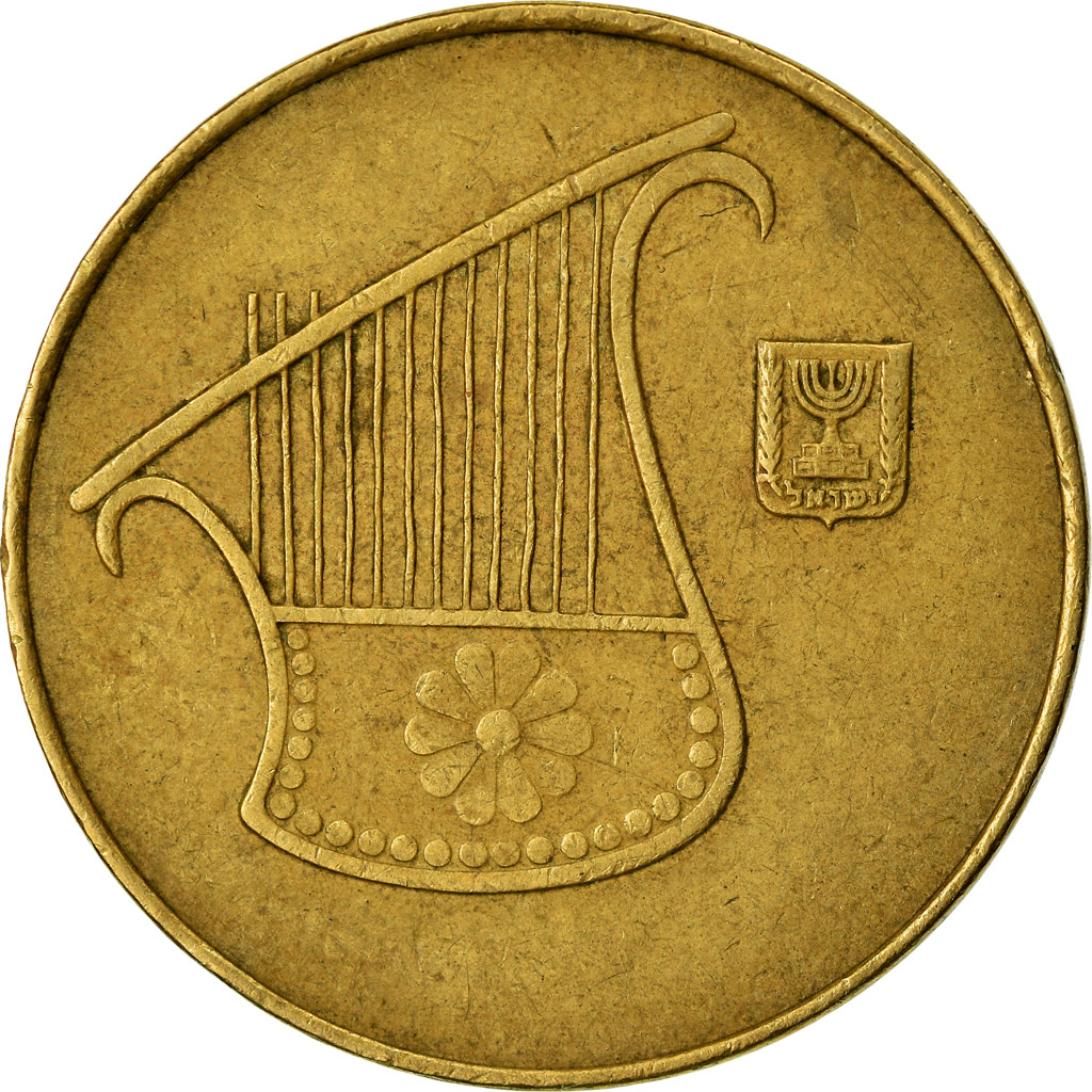 1 2 new sheqel coin value